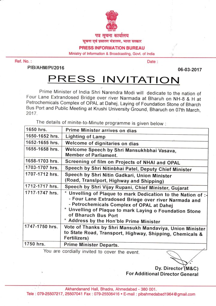 press-invitation-pm-visit-bharuch-07-03-2017