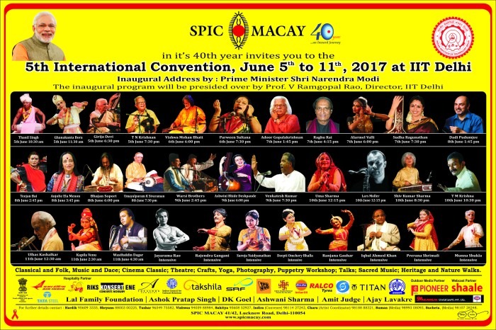 The_Prime_Minister__Shri_Narendra_Modi_will_give_the_inaugural_address_at_the_SPIC_MACAY_Convention__7824889