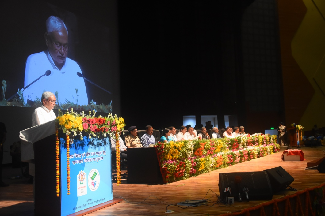 Nitish_Kumar_givin_his_speech_at_the_event.jpg