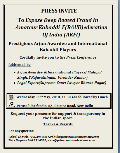 Press Invite To Expose Deep Rooted Fraud in AKFI.png