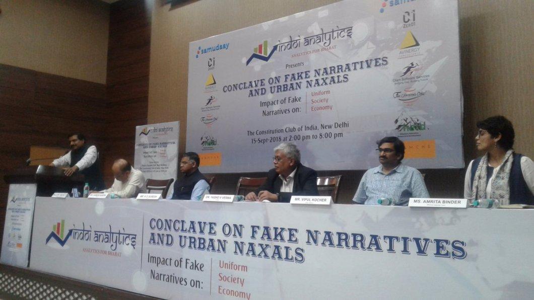 fake news conclave.jpg